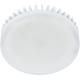 Лампа светодиодная GX53 LED 11,5W