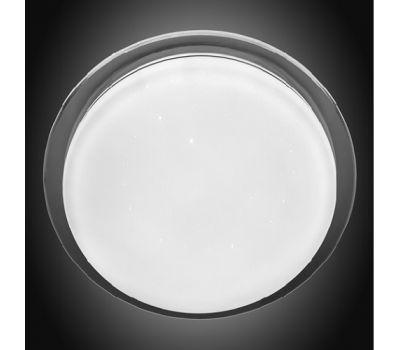 Светильник светодиодный 508 Saturn (500 мм / 40 W , линза, 6000k, без пульта ДУ)