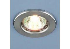 Светильник G5,3 MR16 (хром)