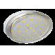 Светодиодные лампы GX53 в интернет-магазине Vanilla Light в Луганске